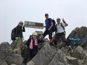 乾徳山の頂上にて