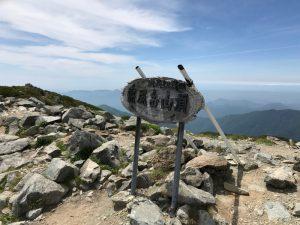 幌尻岳山頂