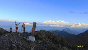 烏帽子岳2726mから高遠方面